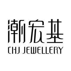 潮宏基珠宝有限公司